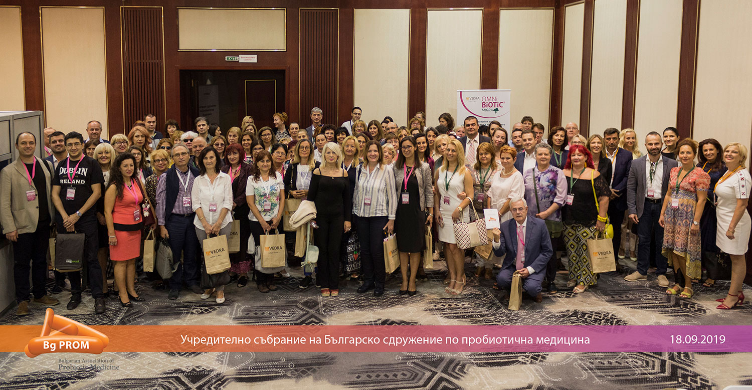 The Bulgarian Association of Probiotic Medicine Is a Fact