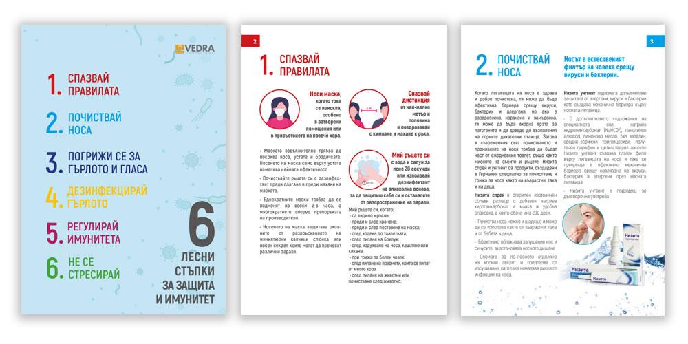 booklet-6-steps