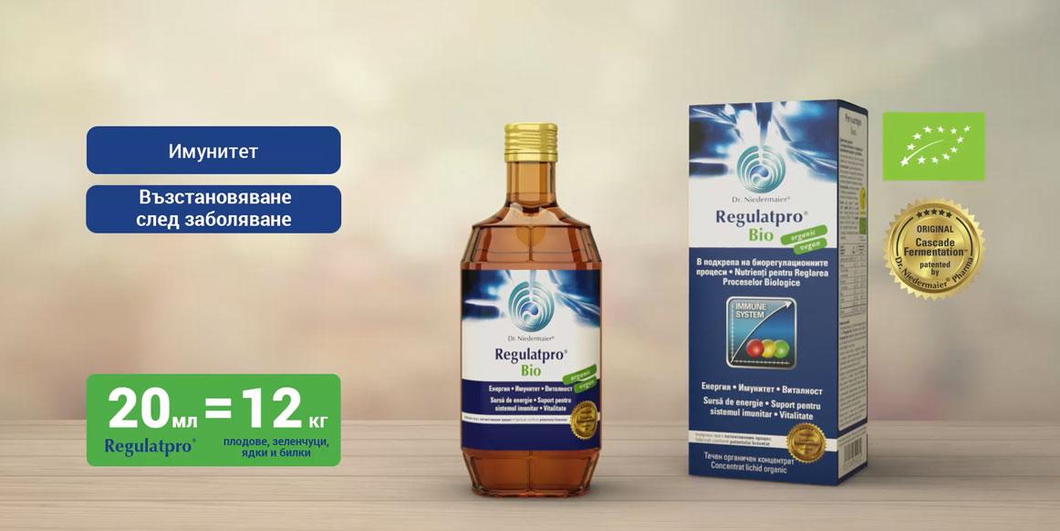 Regulatpro – for the immune system